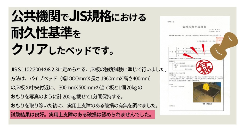 JT030TN商品画像